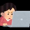 長い目で見た時にブログのキャラ設定は「真面目」がおすすめ
