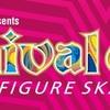 2021.10.2-3 カーニバル・オン・アイス 2021 |Carnival on Ice 2021(随時更新)