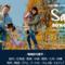 ヒルトン日本・韓国・グアム・タイ 3日間限定フラッシュセール 最大50%オフ 11/23 14時まで!!急げ!!