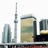 東京スカイツリー建設中写真