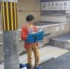 4月5日~京都拾得で自作曲「♪天皇陛下はいらない」を歌う~