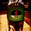 雨後の月 純米吟醸生酒 BlackMoon(相原酒造)