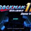 ゲーム感想-『ロックマン11 運命の歯車!!体験版』