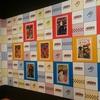 30代ゲイが「週刊少年ジャンプ展VOL.1」に行ってきた