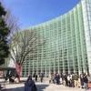 国立新美術館のミュシャ展<スラブ叙事詩>に行ってきた