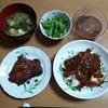 主人の晩ご飯