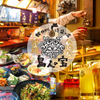 【オススメ5店】麻生・北24条(北区・東区)(北海道)にあるバーが人気のお店