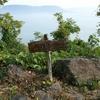 女木島行ってタカト山を登ってきた。