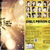 ドラマデザイン社「GIRLS PRISON OPERA~ガールズ プリズン オペラ~」