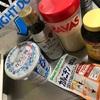 糖質制限(ケトジェニックダイエット)15日目。  お漏らし注意!便秘にはカスピ海ヨーグルトが効く!