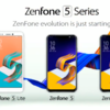 【追記】ZenFone 5発表!スナドラ845搭載で約6万円の衝撃!!!
