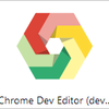 Web Components を学ぶ #3 「Chrome Dev Editor を準備する」