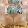 かぼちゃ界のダークホース 『 一球入魂かぼちゃパイ 』 期間限定商品 素朴な味