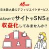 11月6日!楽天ショップお得情報 No.3