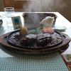鹿児島でイチオシのハンバーグ