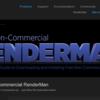 Pixar のフリーソフト RenderMan をインストールしてみる