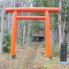 舟形山神社に行ってきた!