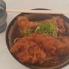 【我孫子駅】弥生軒の唐揚げ蕎麦を食べてきた!