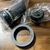 シマノのボトムブラケットSM-BBR60を注文する時は注意!