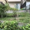 お庭のリノベーション工事 1