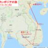 ベトナム・カンボジア周遊:ベトナムビザ不要ルートと航空券探しで驚いた?