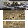 1/700 艦NEXTシリーズ『日本海軍戦艦 榛名 昭和19年/捷一号作戦 特別仕様(純正エッチングパーツ付き)』プラモデル【フジミ模型】より2019年7月発売予定♪