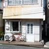 横須賀「la grive(ラ グリーブ)」