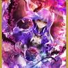 幻獣姫に登場するクトゥルー神話要素