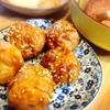 鱈と蕪おろし、里芋煮物、ミートボール