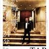 映画『TAP THE LAST SHOW』感想 水谷豊のやりたいことは確かに素晴らしい!