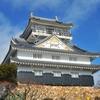 空から日本を見てみよう ― 岐阜市 ―