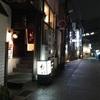 食い道楽ぜよニッポン❣️総合 奥深き富山の飲食店だい❗️