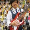 綾川うどん好きスタッフによるブログ~かけ233杯目~英国の風を感じるギター編