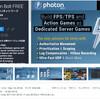 【新作無料アセット】Unityの新時代!Photon Boltの無料プランがついに登場!!PUBGやFortnite系のマルチプレイゲーム開発 20人同時接続 無料プランで気軽に始めよう「Photon Bolt FREE」