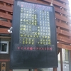 [20/04/29]和創麺屋「やおき」の「とり唐天定食」 500円 #LocalGuides
