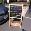 珈琲Caféぶらりの「ぶらっと通信9月号」です。(お久しぶりです。)