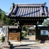地福寺地蔵堂(月通寺)