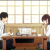 劇場版アニメ「君の膵臓を食べたい」は実写版とどう違う?