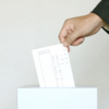 党利優先の自民公明両党の参議院選挙制度改革案