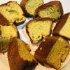 【ベターホーム復習】シフォンケーキ作ってみた