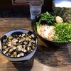 夏の塩分補給はクックらつけ麺がとにかくおススメ!!限定黒つけ麺が超絶美味かったブラッキーマー油なランチ!!