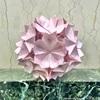 春にピッタリのユニット折り紙「桜玉」。 〜川崎敏和氏「折り紙夢WORLD」〜