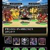 level.1177【ウェイト100】第155回闘技場ランキングバトル2日目