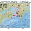 2016年12月05日 06時09分 紀伊水道でM2.8の地震