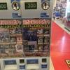 【遊戯王】狂気!300円ガチャで超大当たりが出るまで回してみた!! 【Card-guild】