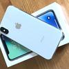 iPhone Xレビュー:Face ID・ホームボタン廃止・5.8インチの使い勝手は如何に!?