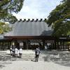 熱田神宮(名古屋市/熱田区)への参拝と御朱印