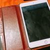 iPad mini4に付けるケースを新調してみたレビュー。