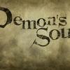 9年間のオンラインサービスに幕。ありがとうデモンズソウル