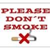 店内を「禁煙」にして最初の週末。その影響はあったのか検証してみる。